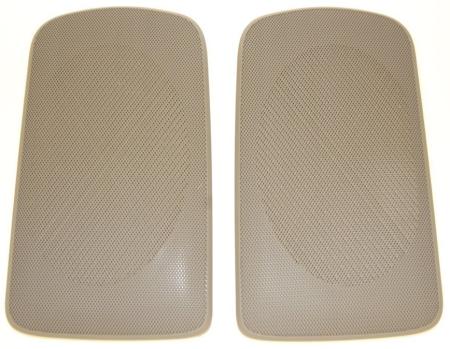 20161228-camry-beige-speaker-grills